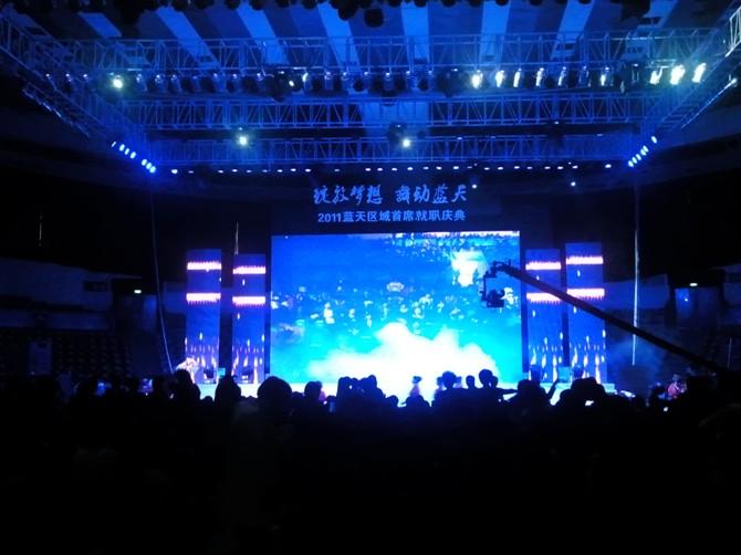 玫琳凯中国第56位王云首席就职典礼