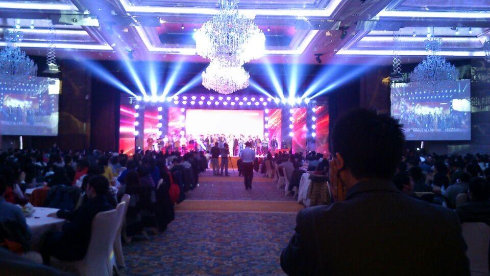美丽中国——棕榈园林华东区新春年会